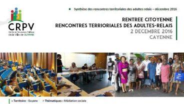Rencontres territoriales guyane 2017